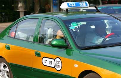beijing-taxi
