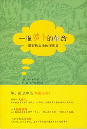 http://upload.eeo.com.cn/2013/0805/1375677807979.jpg