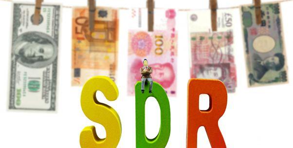 "SDR中国时刻来了,人民币会不会""变脸""?"