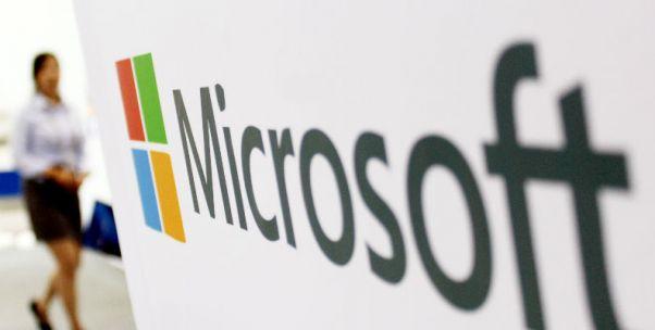 微软发布最新财报 云业务增速最快