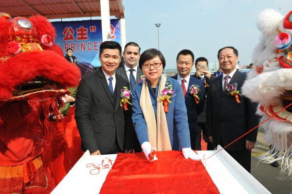 上市银行--中国民生信托进军航运市场,船舶业务正式起航