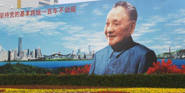 邓小平逝世20周年专题   邓小平的遗产:建设一个开放的中国