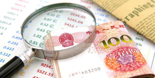 金融与产业之间,监管该怎么做?——专访昆山杜克大学环境研究中心主任张俊杰