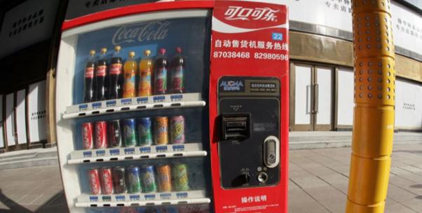 """有共享经济和移动支付助力,中国自动售货机全方位""""加码"""""""