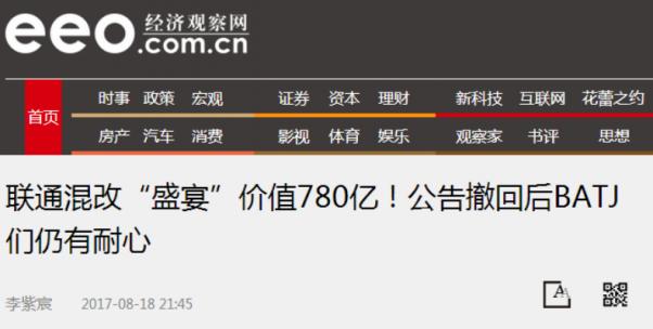 威廉希尔中文网站反侵权公告(第003期)