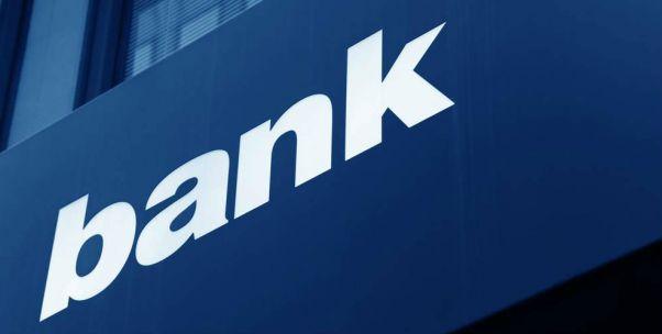 百信银行获批开业
