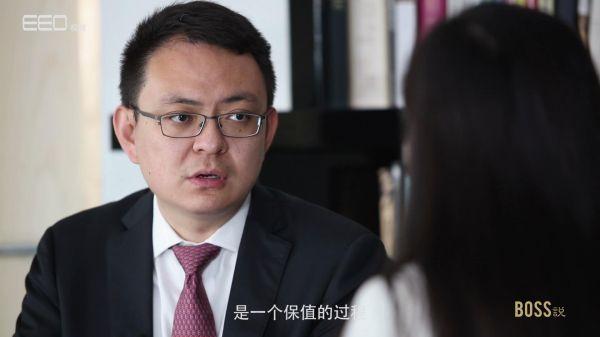 2017.09.22  BOSS说  上海合星财富_201792512453