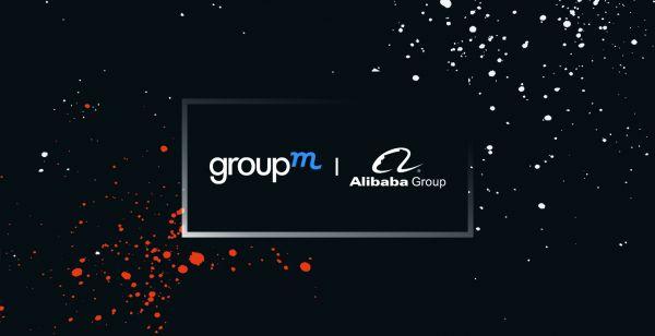 阿里巴巴&group M