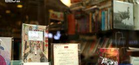 【领读中国】寻找中国最美书店第二站:敬一丹 好书店读者比环境更重要
