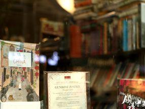【领读中国】微纪录片:敬一丹 好书店读者比环境更重要