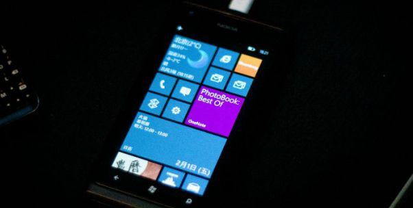 诺基亚新故事:11个月内在全球推出10款新手机