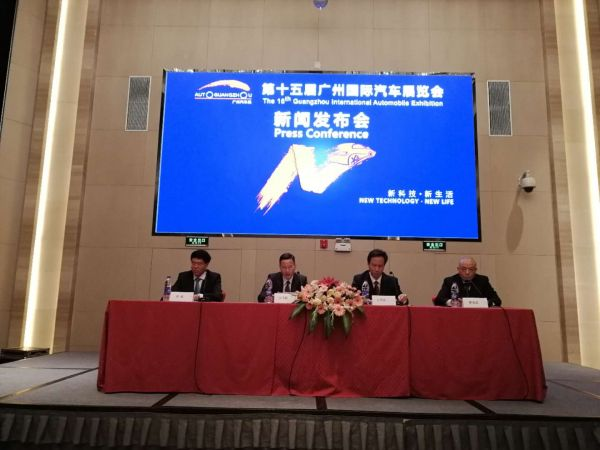 广州车展网稿图片