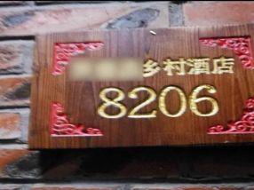 记者暗访北京某民宿:冷如冰窖,店家表示加钱才变暖!