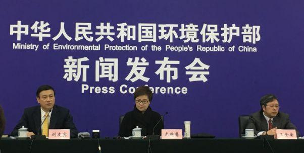 环保部:中央财政已安排160亿元治理京津冀等地大气污染