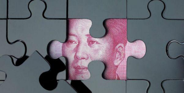 【独家】清肃现金贷 小贷管理办法即将发布