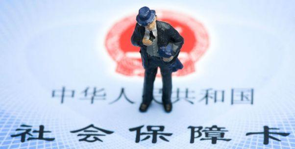 【独家】吴焰将调任社保基金副理事长 缪建民掌舵人保