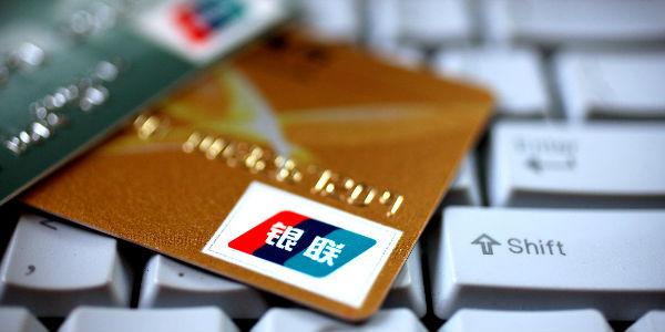 穆迪:网络小贷新规推出 以贷养贷借款人群违约上升