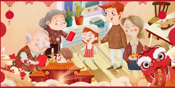 春节特别策划 | 压岁钱:一份过年的寄托