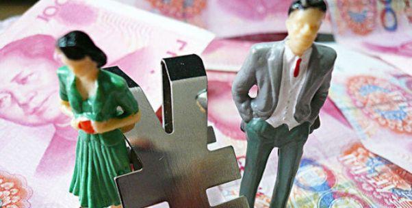 信任与收入不平等有关吗?