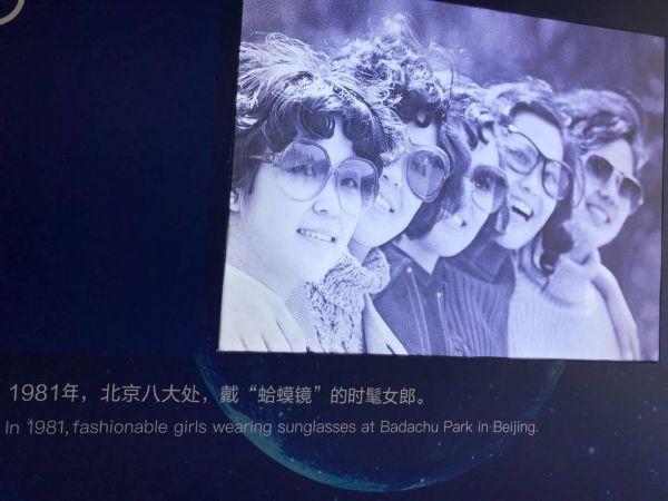 1981年北京八大处