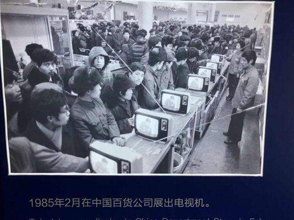 1985年
