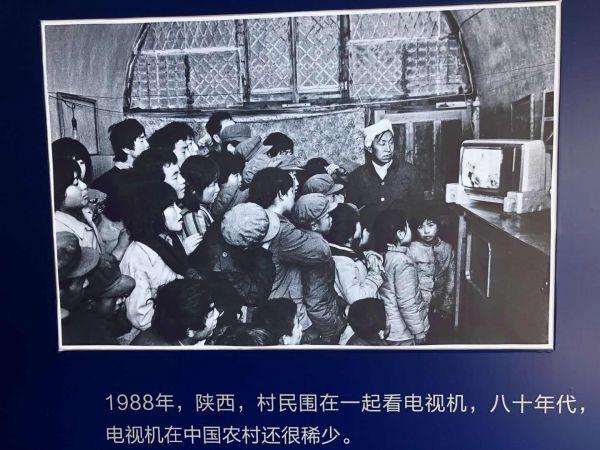 1988年陕西,电视