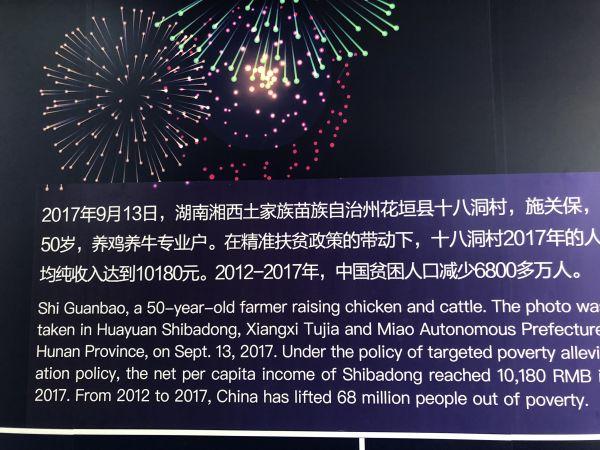 2017年湖南