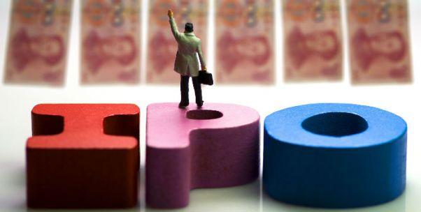 专访融360叶大清:未来集团部分资产会考虑在国内IPO
