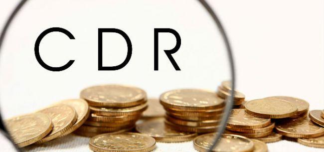 证监会重磅CDR文件来袭之后,小米大概率首家提交CDR招股书