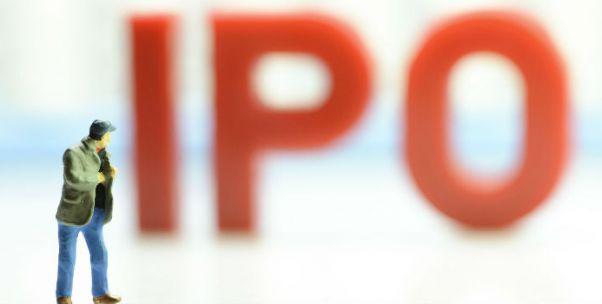 """直击:小米香港IPO路演机构""""爆棚"""" 募资最高61亿美元"""