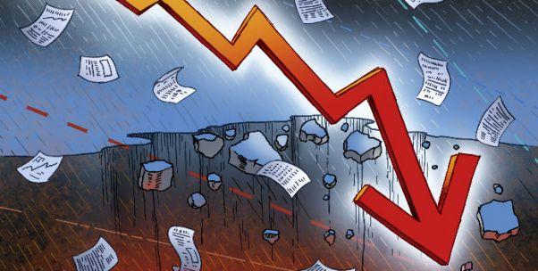 *ST华泽被暂停上市余波:多高管遭立案调查 基金对其估值降至0元