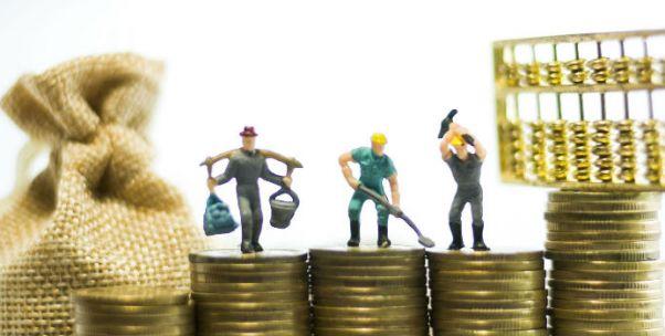 国研中心副主任王一鸣:下半年经济走势面临不少挑战 主要受到四方面因素影响