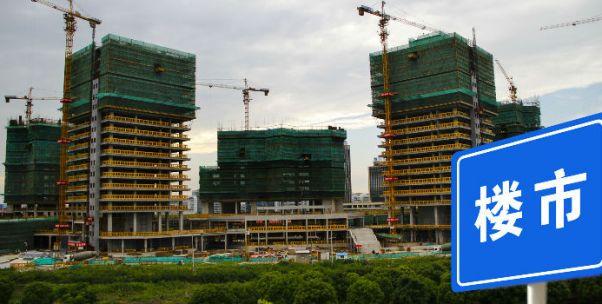 住建部召开房地产工作座谈会:对楼市调控不力的城市坚决问责