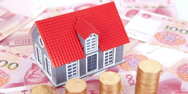 张明:房地产将要发生显著调整,应该提前做好预案