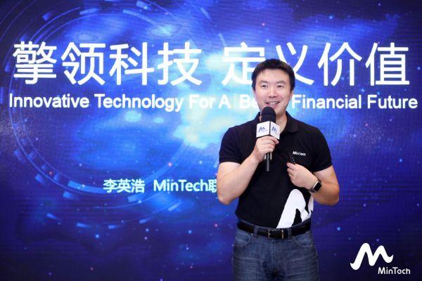MinTech联合创始人兼CEO李英浩介绍五大业务