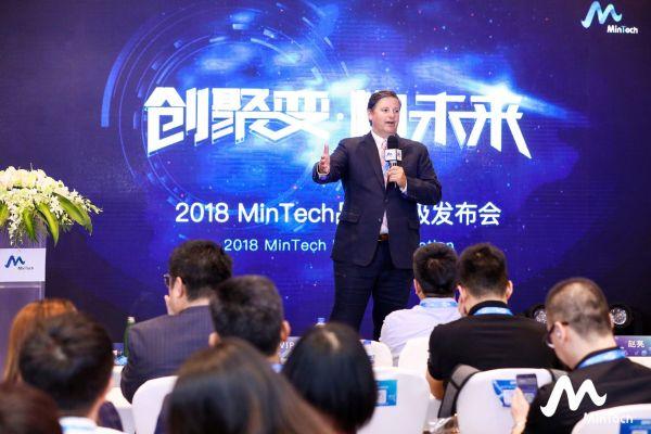 LendIt 联合创始人 Jason Jones为MinTech品牌升级发布会致辞