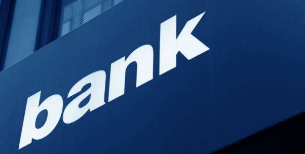 普华永道:中国银行业不良贷款形势总体略有好转