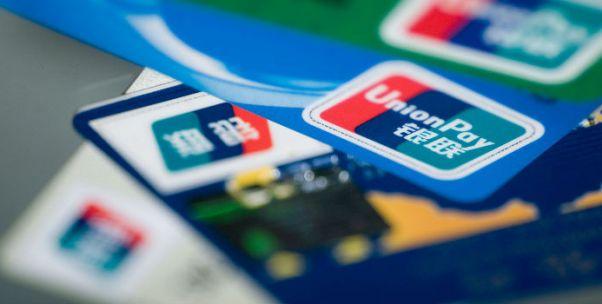 为什么信用卡迎来爆发期?