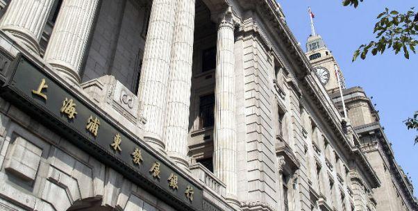 """浦发银行的""""野心"""":培养世界级的中国科技公司"""