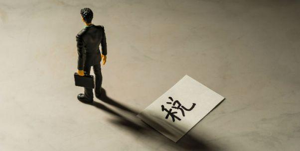 社保税征下,中国企业权威应对指南
