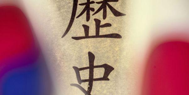 解构日本民族主义的游牧史观