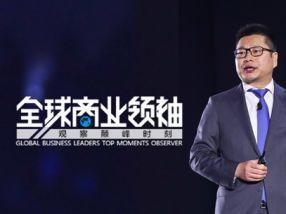 【全球商业领袖】SAP中国区总经理李强:智慧企业+人工智能,革新中国企业工作方式
