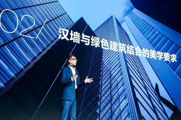5汉能太阳能设计研究院首席设计师刘谦现场解读汉墙解决方案