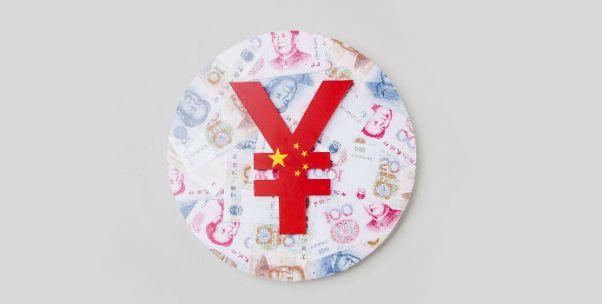 重识凯恩斯:经济下行应该调结构——专访中国人民大学经济学教授、博士生导师李义平