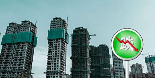 国家统计局:二三线城市涨幅回落 市场出现降温