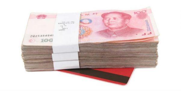 9月住户存款新增1.3万亿 中国人又爱存钱了吗?