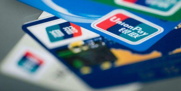 """""""双11""""信用卡也疯狂 你偿还的分期年化利率可不止9%"""