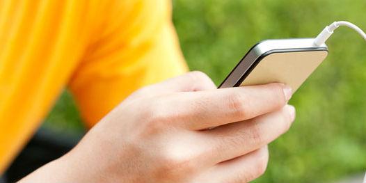引入智能语音搜索 广发求变手机银行