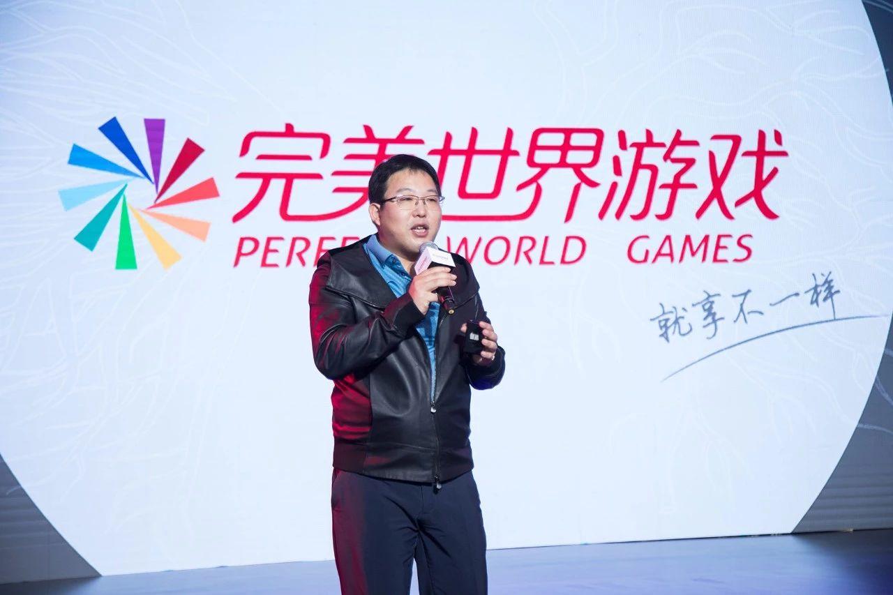 完美世界鲁晓寅:年轻化和精品内容成激发游戏行业活力的关键词