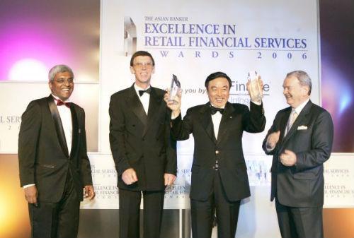 2006年中国最佳零售银行奖(亚洲银行家)